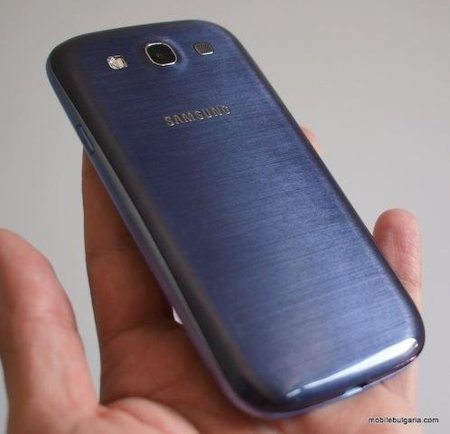Samsung Galaxy SIII Pebble Blue