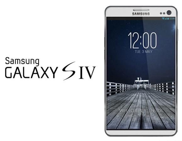 Samsung Galaxy S4 previo