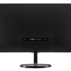 Foto 1 de 14 de la galería nuevos-monitores-philips en Xataka Smart Home