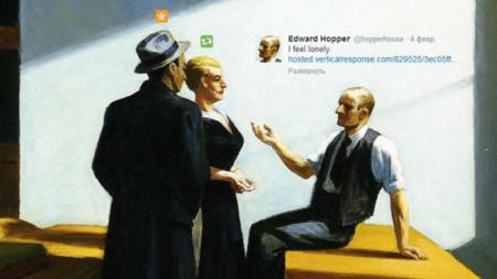 Los cuadros de Hopper con iconos de redes sociales. La imagen de la semana
