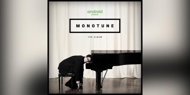 Monotube