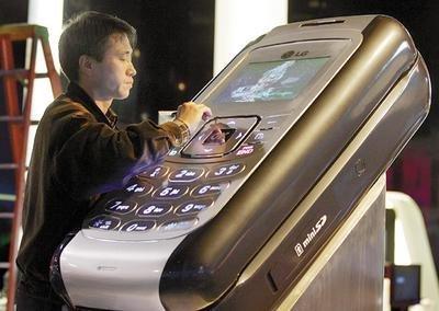 Teléfono LG de bolsillo (grande)