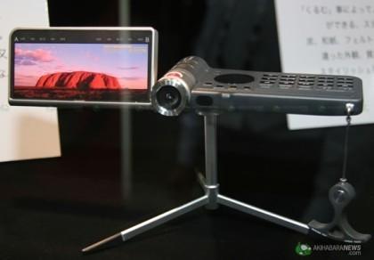 Conceptos de móviles de NEC