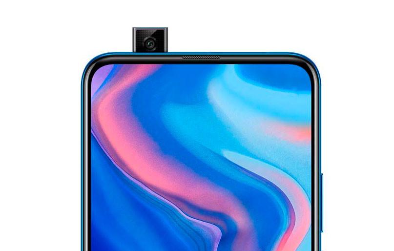 Huawei P Smart Z características precio ficha técnica