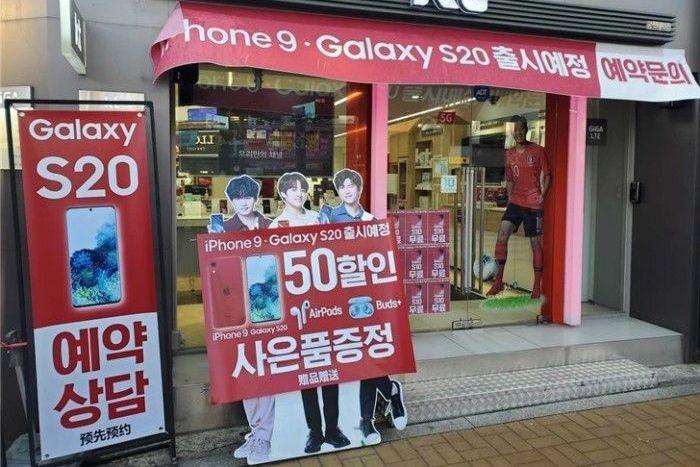 """En Corea del Sur ya hay carteles anunciando la pre-reserva del """"iPhone 9"""""""