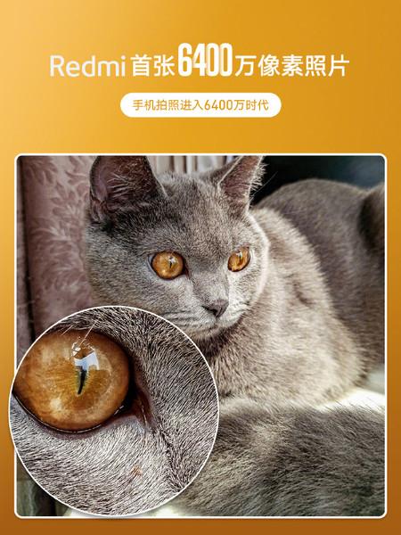 Xiaomi Redmi Smartphone Camara 64 Megapixeles