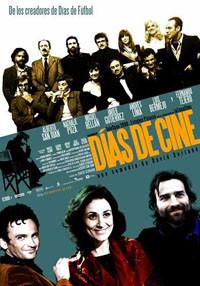 Diseña el cartel de 'Días de cine' y el cine será gratis para ti todos los días