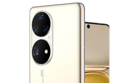 Huawei P50 Series 02