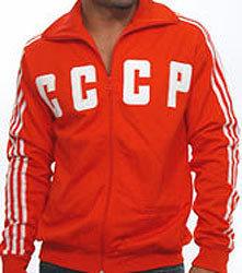 Chaqueta URSS