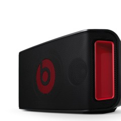 Foto 5 de 12 de la galería beatbox-portable en Trendencias Lifestyle