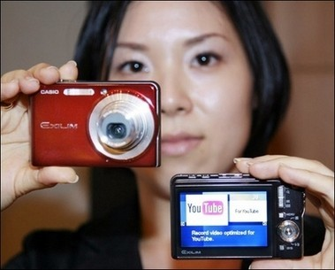 Casio EX-Z8, lista para subir vídeos a Internet
