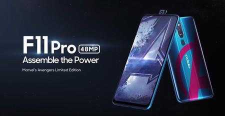 OPPO anuncia una edición limitada 'Vengadores: Endgame' del OPPO F11 Pro