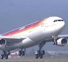 ¿Subirá Iberia sus precios?