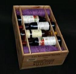 Millésima y sus lotes de vinos  'A Catar', Les Monstres Sacrées