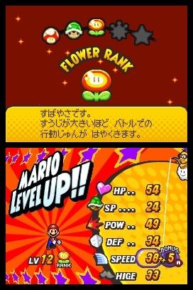 Foto de Mario & Luigi RPG 3 - Mayo 2009 (2/22)