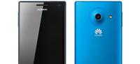 Huawei Ascend W1, se muestra al mundo antes de tiempo en una imagen oficial