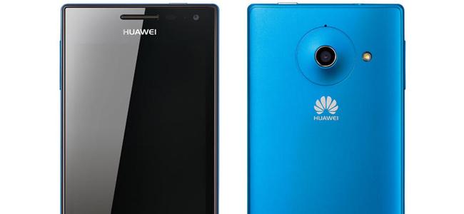 Huawei Ascend W1_leak