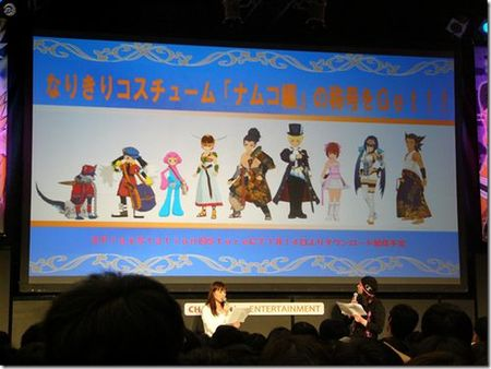 'Tales of Vesperia'. La versión para PS3 recibirá trajes de personajes muy conocidos de Namco Bandai