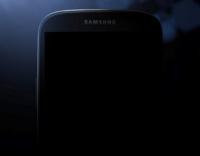 Samsung comparte la imagen más clara del Galaxy S4  [Actualizamos con vídeo]