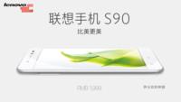 Lenovo se pasa de frenada plagiando a Apple