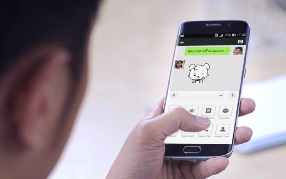 El secreto del éxito de WeChat en China: la app que permite desde pedir un divorcio a abonar facturas
