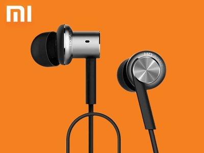 Cupón de descuento: auriculares Xiaomi Hybrid por 12,77 euros en GearBest