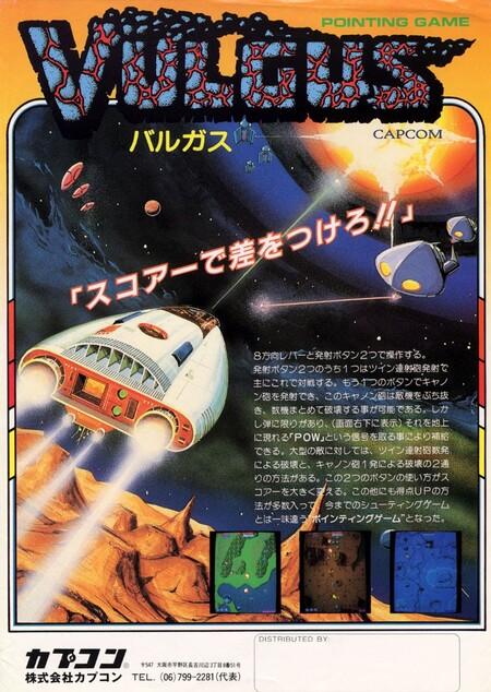 Vulgus Arcade Capcom