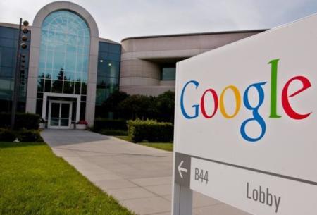 """Google paga 25 millones de dólares por el TLD """".app"""" al completo, ¿qué hará con él?"""
