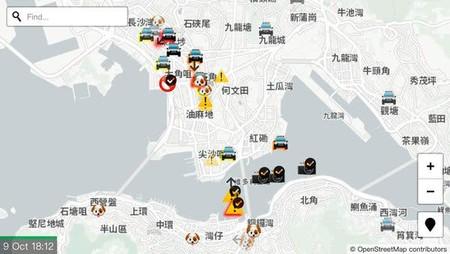 HKmaps app