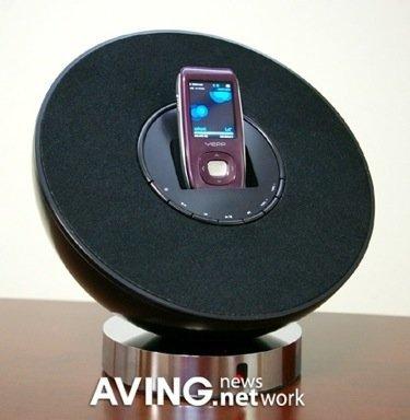 iLuv iss314, altavoces para el Samsung Yepp T9