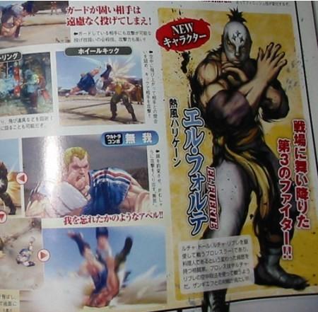 'Street Fighter IV': nuevo personaje desvelado