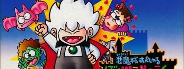 Retroanálisis de Kid Dracula, la parodia de Castlevania surgida en la Famicom de Nintendo