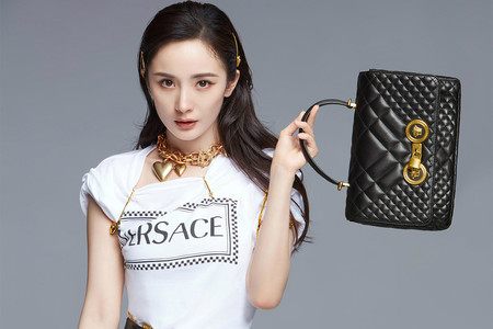 El error geográfico que ha obligado a la firma Versace a disculparse ante China