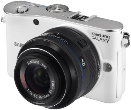 ¿Prepara Samsung una cámara dentro de la familia Galaxy?