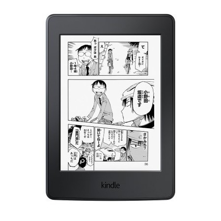 Kindle Manga 02