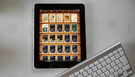 Aparecen indicios de otro evento de Apple a principios de febrero para presentar iOS 5.1 y el iPad 3