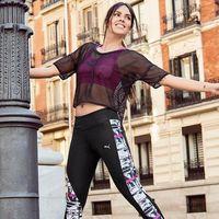 Cristina Pedroche sigue lo pasos de Kylie Jenner y ficha por Puma