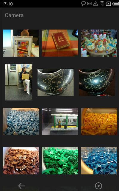 Foto de Capturas de pantalla Meizu MX2 (8/14)
