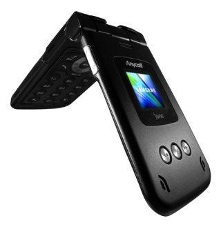 Samsung se apunta a la moda Razr