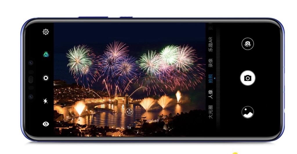 Camara Huawei Nova 3