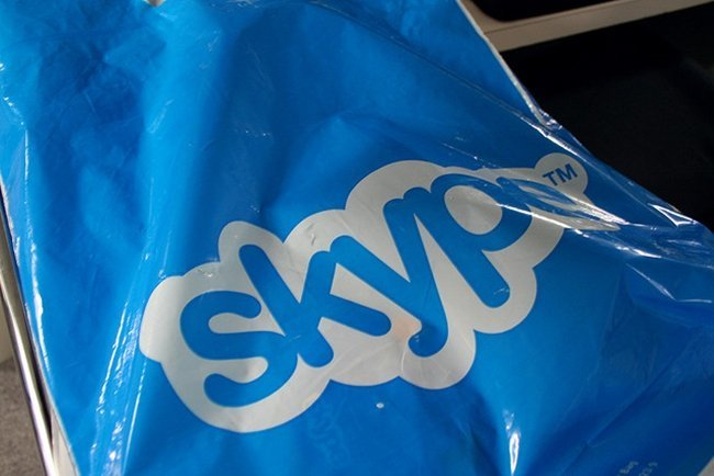 skype china espia