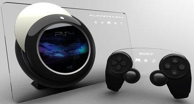 A PS3 le queda mucha vida pero dejar que Microsoft se adelante con una Xbox 720 seria algo que Sony prefiere evitar