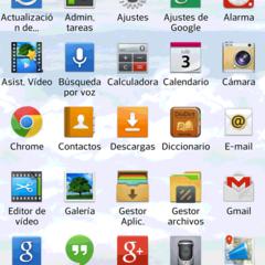 Foto 23 de 26 de la galería lg-optimus-g-pro-capturas-de-pantalla en Xataka Android