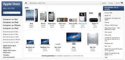 Apple renovará su tienda online, al menos para el sector educativo