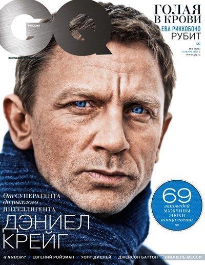 Daniel Craig ha sido el protagonista de enero, las portadas lo certifican