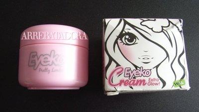 Probamos la crema 3 en 1 Extra Glow de Eyeko