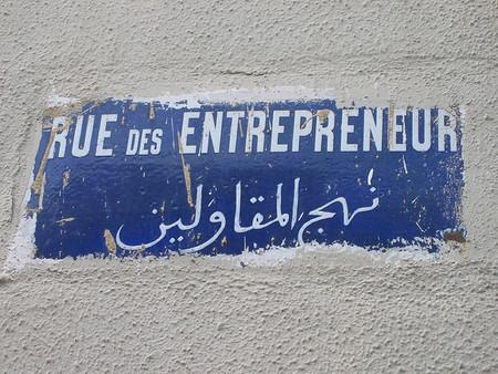 """Cómo llegar a ser un empresario """"disruptivo"""""""