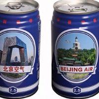 Quizás el souvenir más friqui del mundo: aire contaminado de Beijing