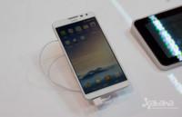 Huawei Ascend Mate 2 4G, toma de contacto en vídeo