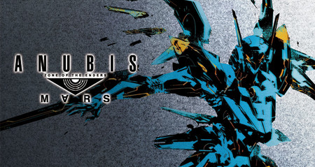 Todas las claves de Zone of the Enders: The 2nd Runner MARS en su tráiler definitivo
